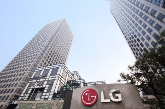 LG ELECTRONICS ANUNCIA RESULTADOS FINANCIEROS DEL SEGUNDO TRIMESTRE 2021
